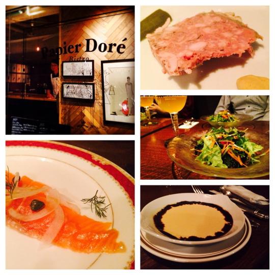 渋谷 恵比寿 おすすめレストラン