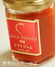 yasai-top-0411a.jpg